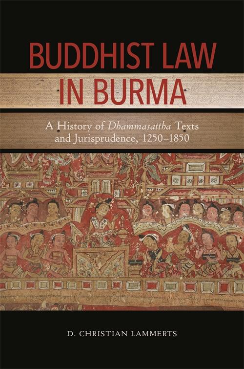 Lammerts Buddhist Law cover art