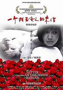 Letter Xu film cover art