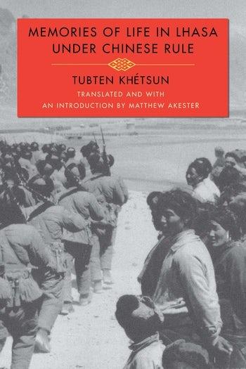 Khétsun Memories cover art