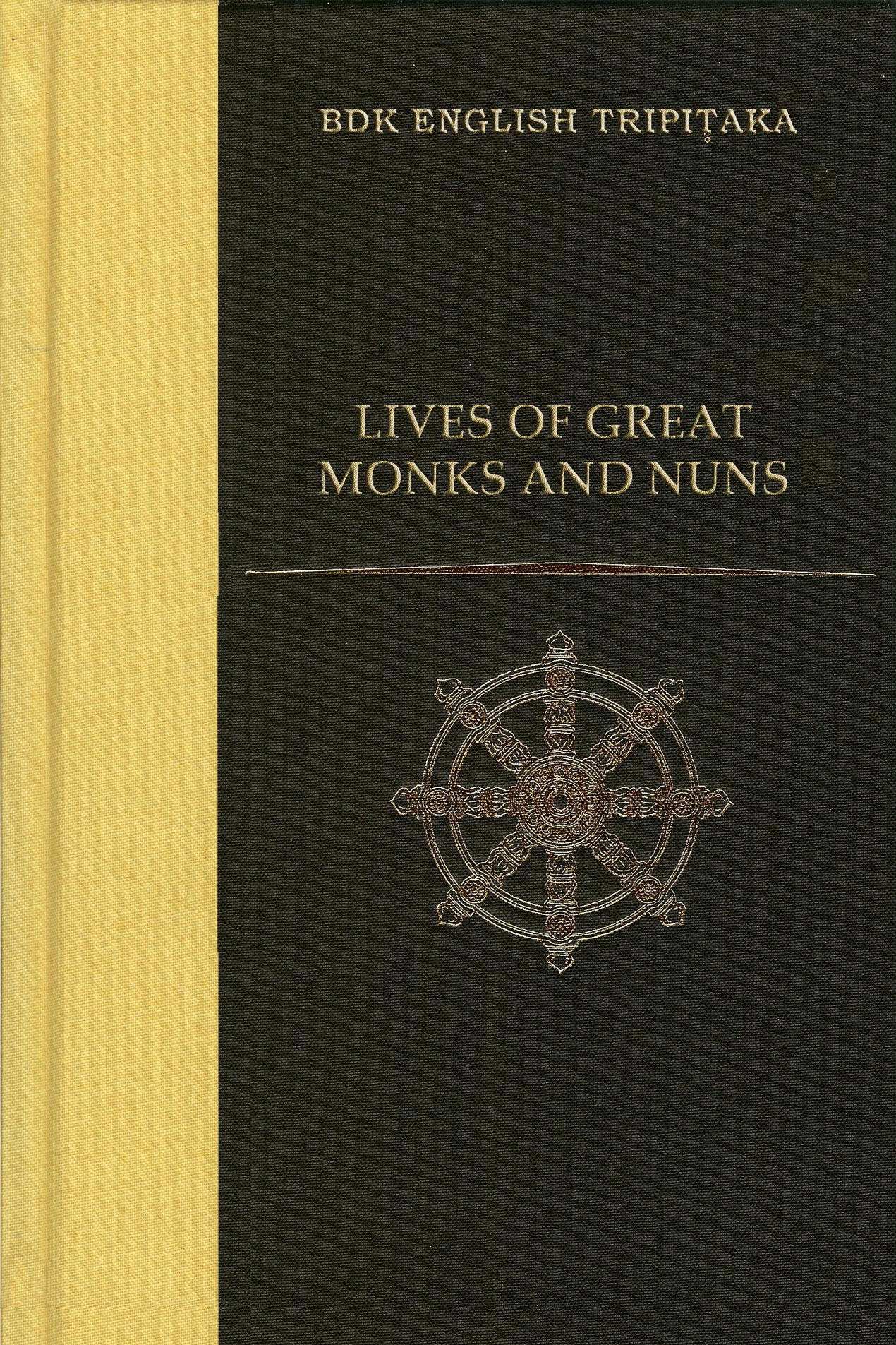Lives of Great Monks and Nuns cover art