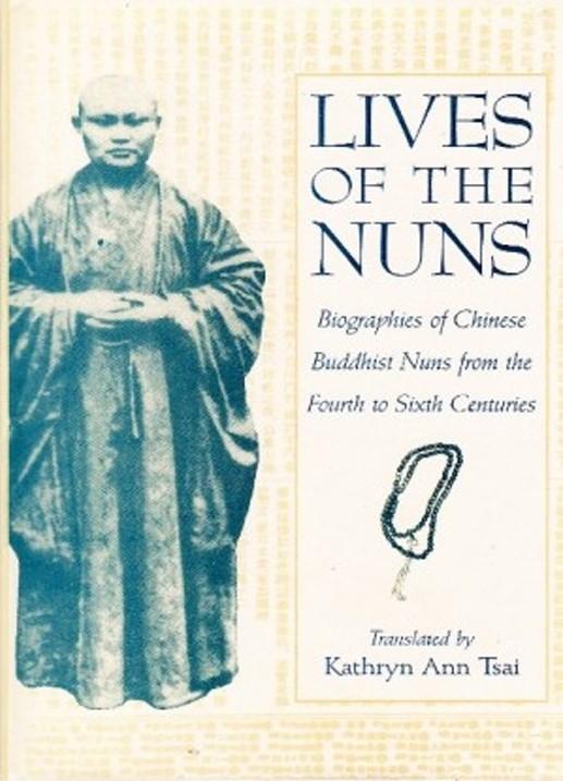 Tsai Lives of Nuns cover art
