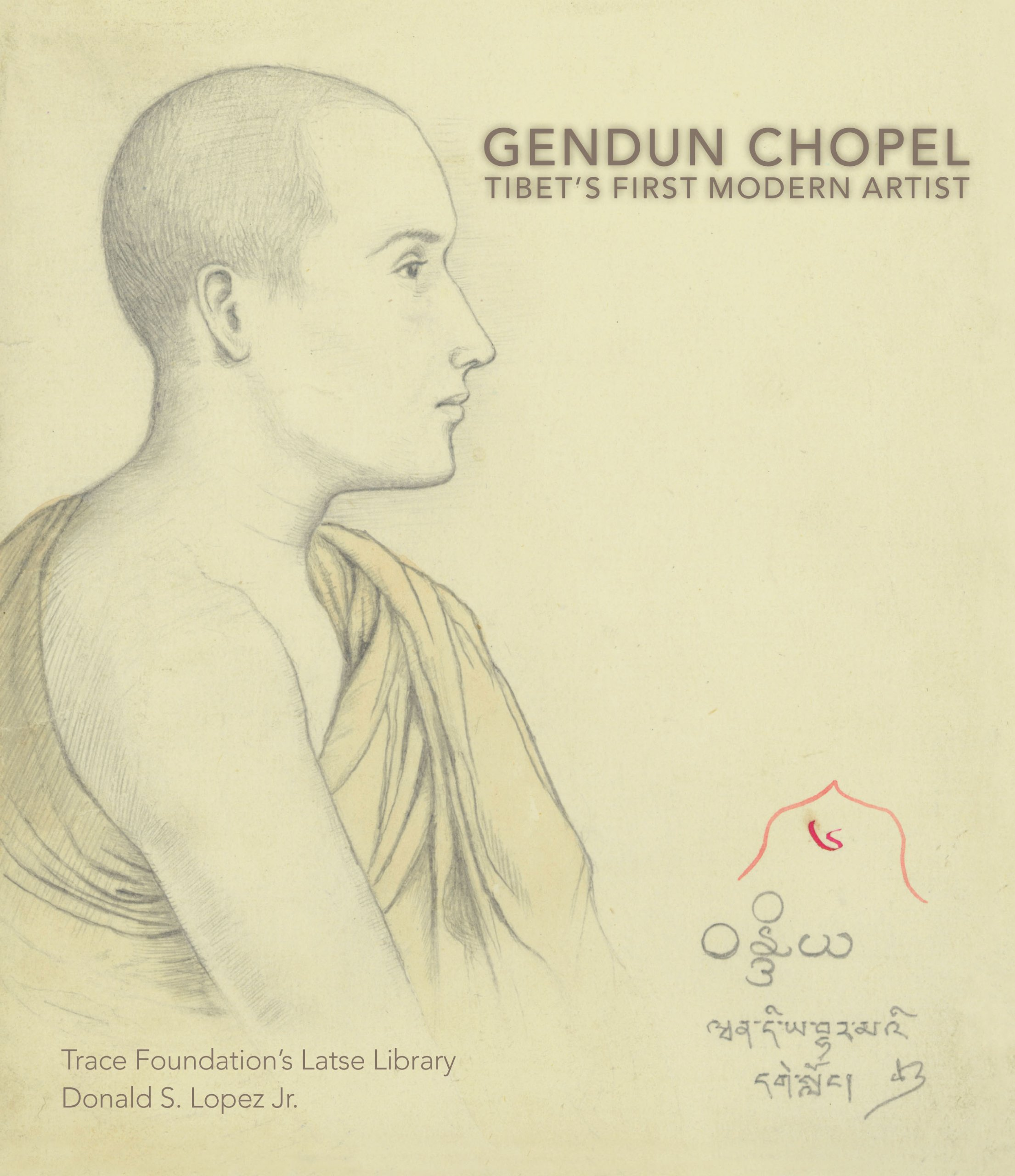 Lopez Chöpel First Modern cover art