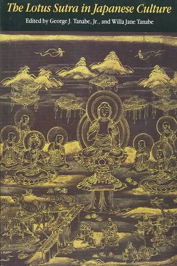 Tanabe Lotus Sutra cover art