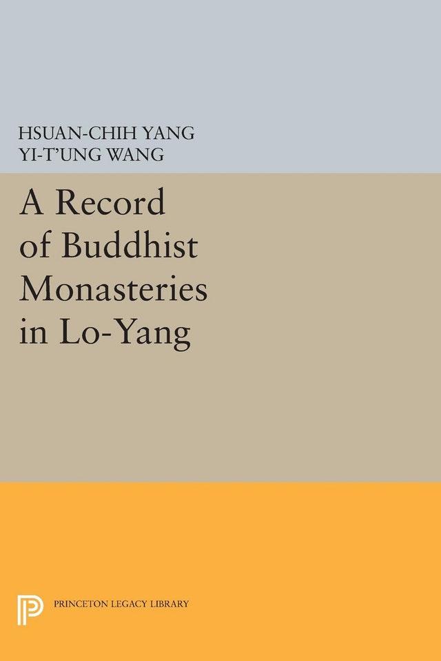 Yang Record cover art