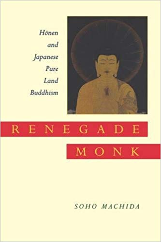 Renegade Monk cover art