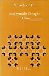 Liu Madhyamaka cover art