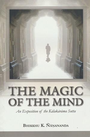 Nanananda Magic of Mind cover art