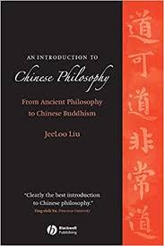 Liu Intro Chinese cover art