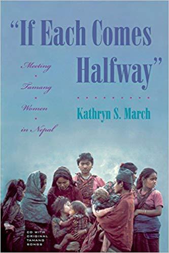 March Halfway Tamang cover art