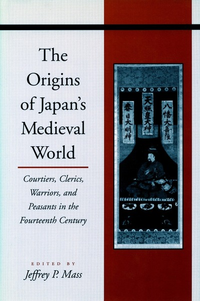 Mass Medieval World cover art