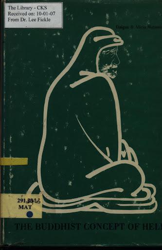 Matsunaga Concept cover art