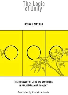 Matsuo Logic of Unity cover art