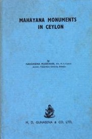 Mudiyanse Mahayana cover art