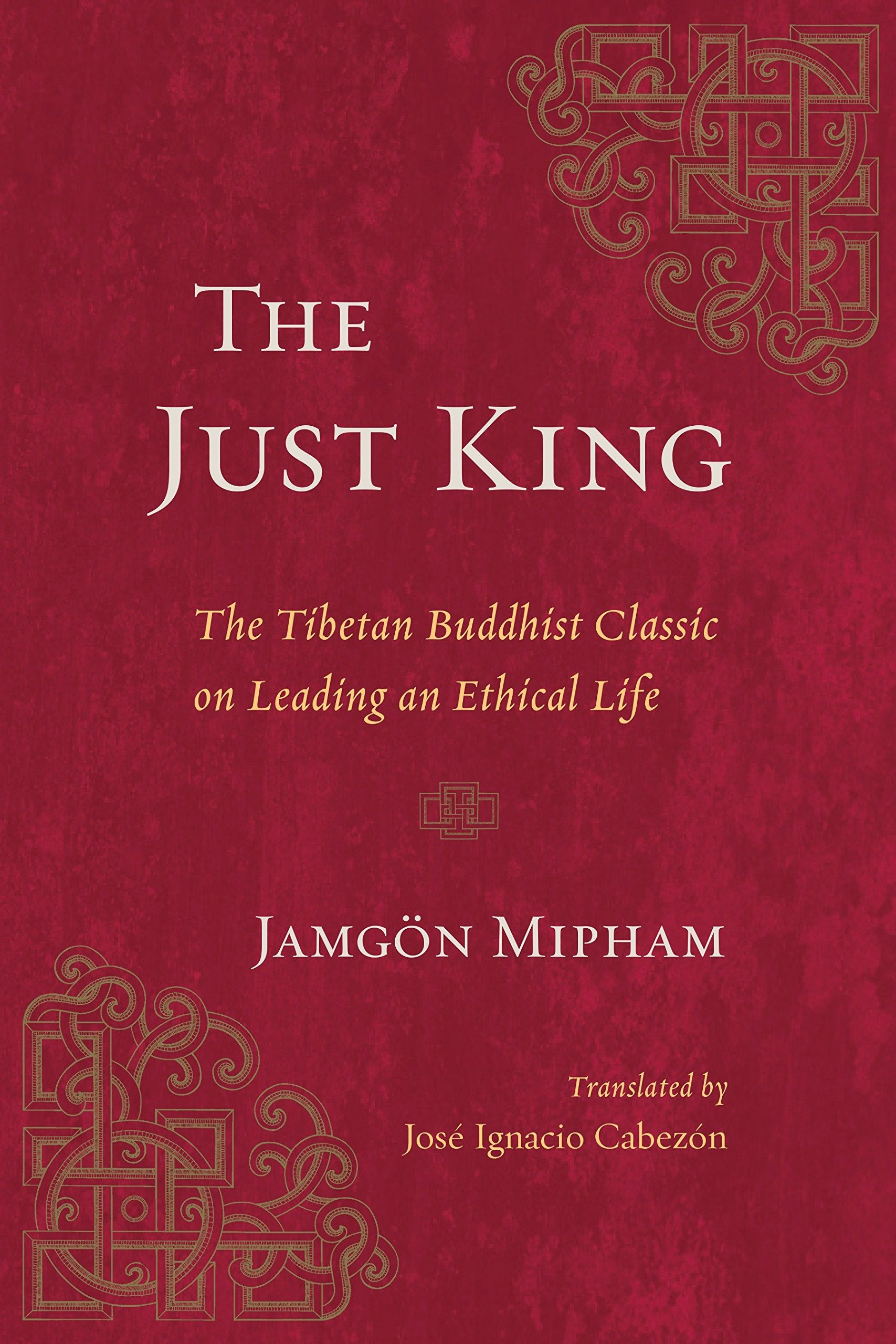 Mipham Just King cover art
