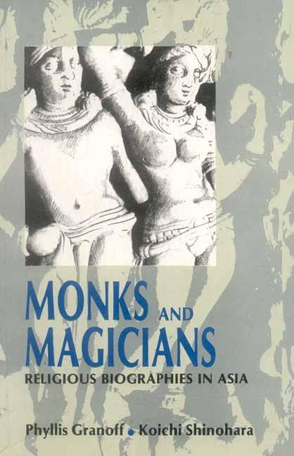 Granoff and Shinohara Monks and Magicians cover art