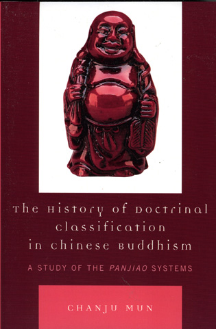 Mun History of Doctrinal Classification cover art