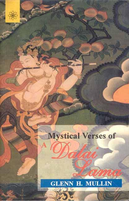 Mullin Mystical Verses cover art