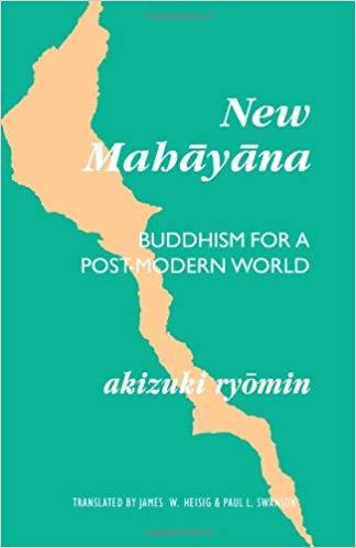 Akizuki Mahayana cover art