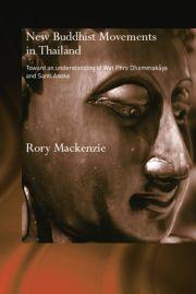 MacKenzie New Movements cover art