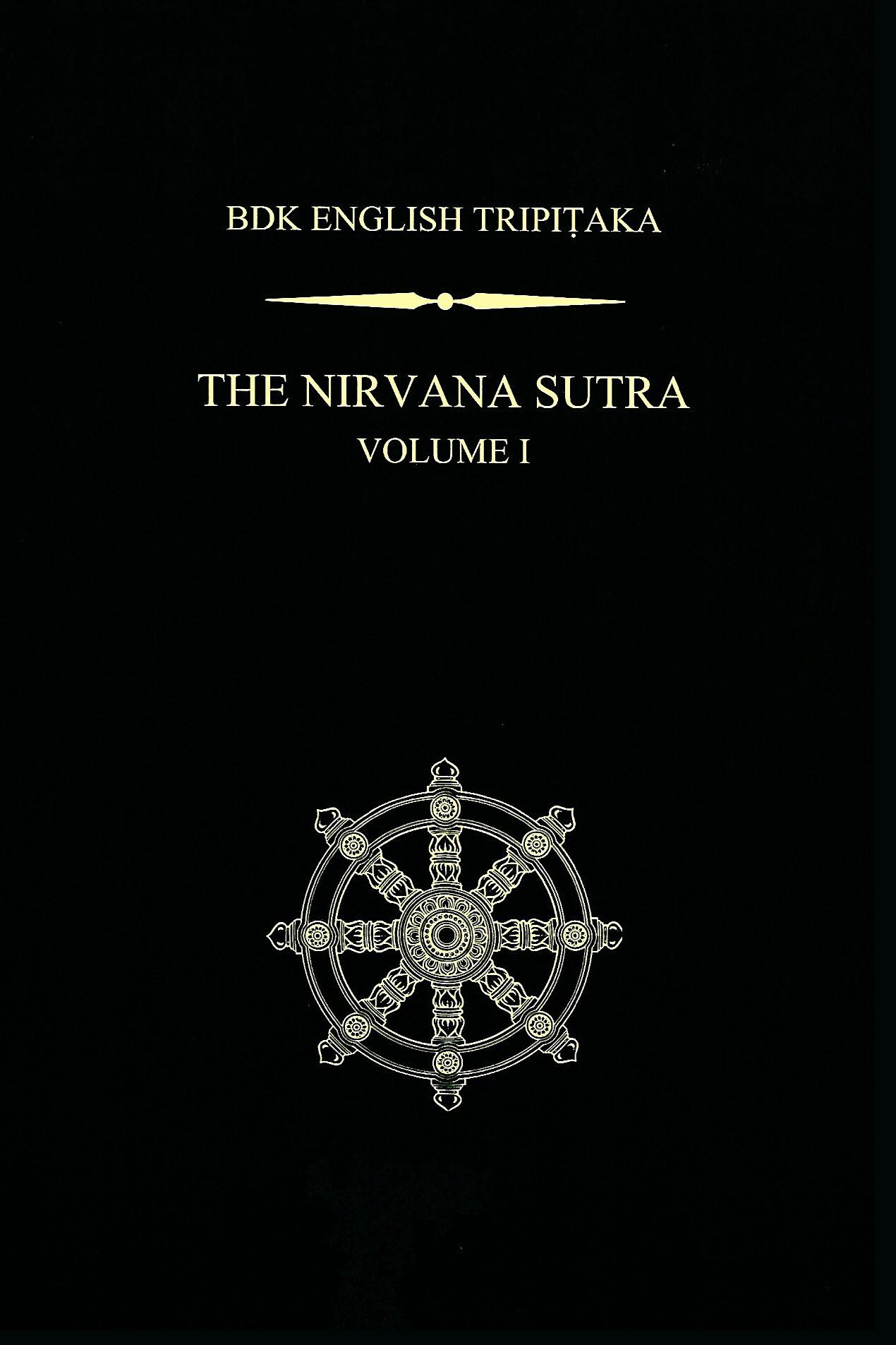 Blum Nirvana Sutra cover art
