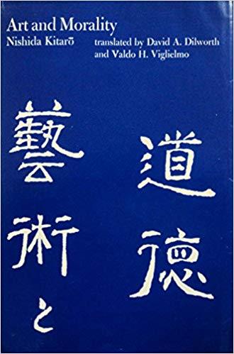 Nishida Art and Morality cover art