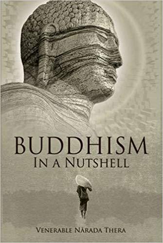 Narada Nutshell cover art