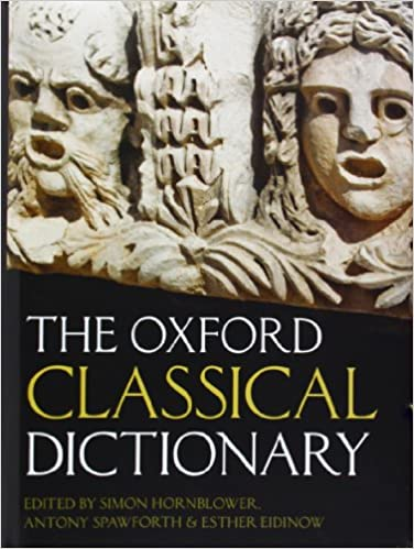 Oxford Classical Dictionary fourth edition cover art
