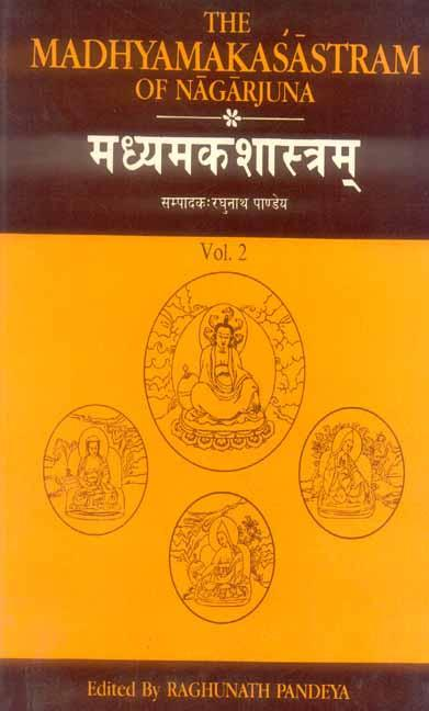 Pandeya Nagarjuna cover art