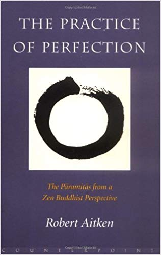Aitken Practice Perfection cover art