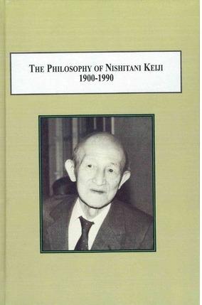 Nishitani Lectures cover art