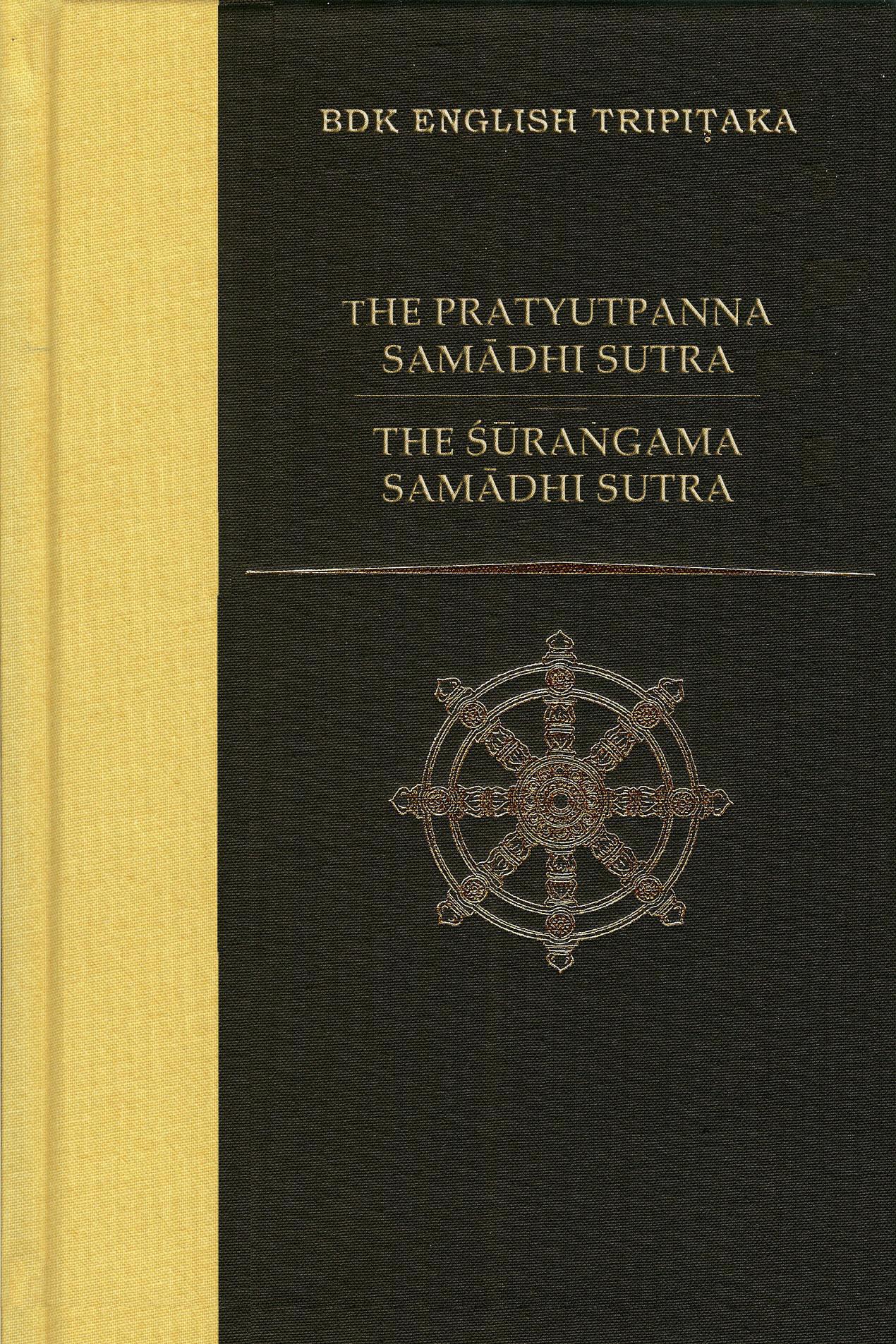 Pratyutpanna Samadhi cover art