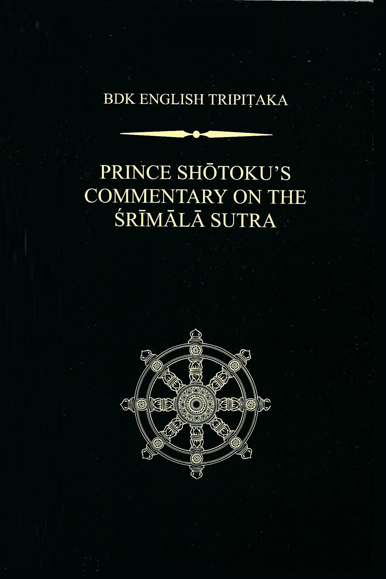 Shotoku's Commentary cover art