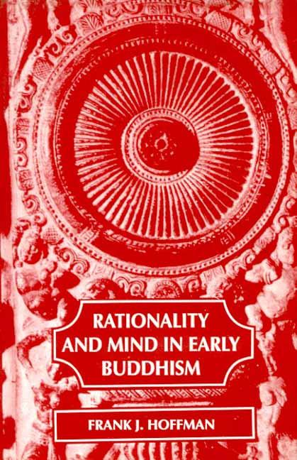 Hoffman Rationality cover art