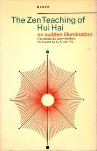 Hui Hai Teaching cover art