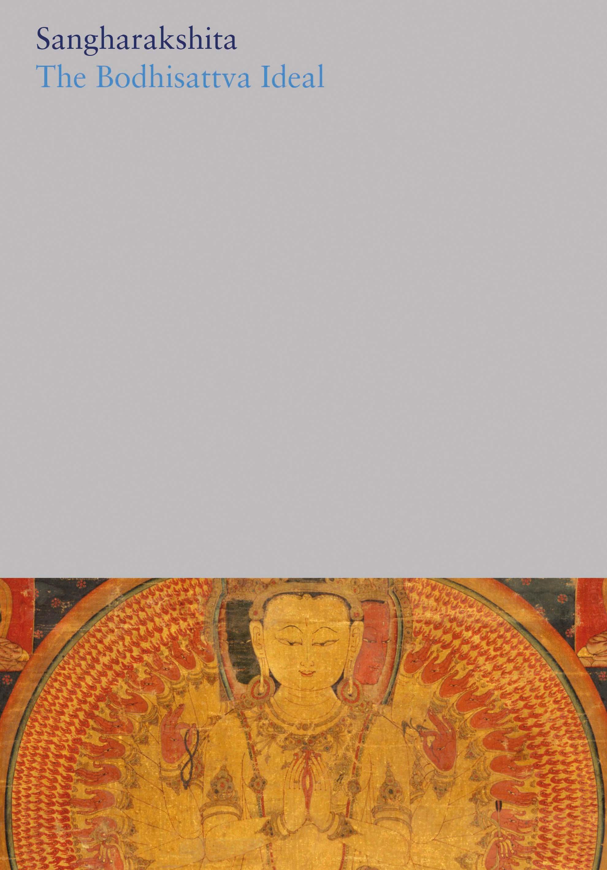 Sangharakshita Complete Works Volume 4 cover art