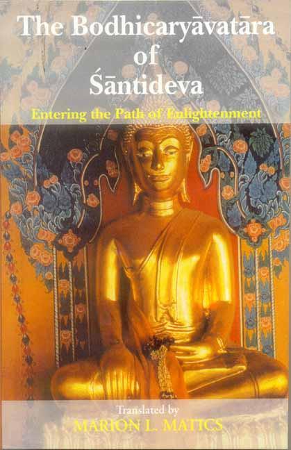 Matics Bodhicaryavatara cover art