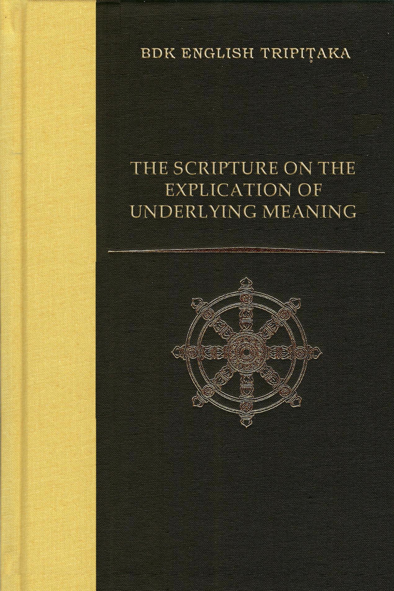 Xuan Cang Scripture cover art