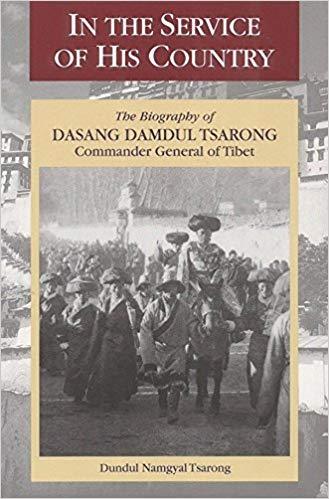 Tsarong Service cover art