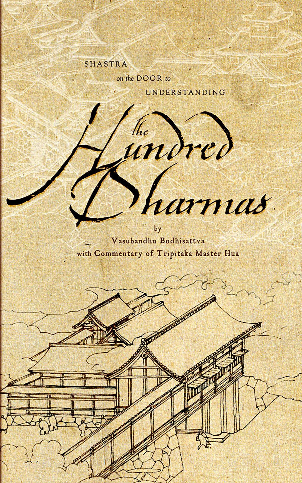 Vasubandhu Hundred Dharmas cover art