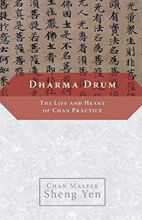Sheng Yen Dharma Drum cover art