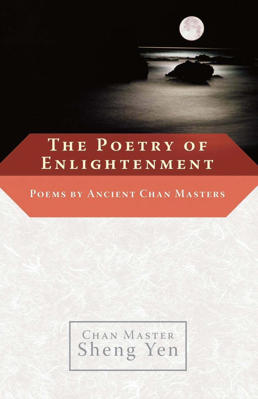 Sheng Yen Poetry cover art
