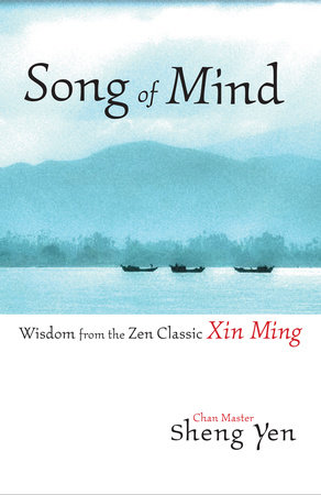 Sheng Yen Song of Mind cover art