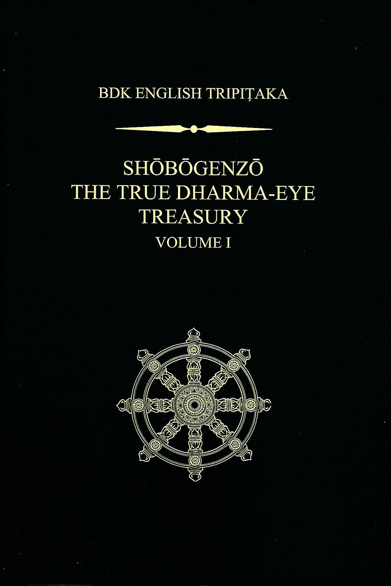 Shobogenzo Nishijima and Cross Volume 1 cover art