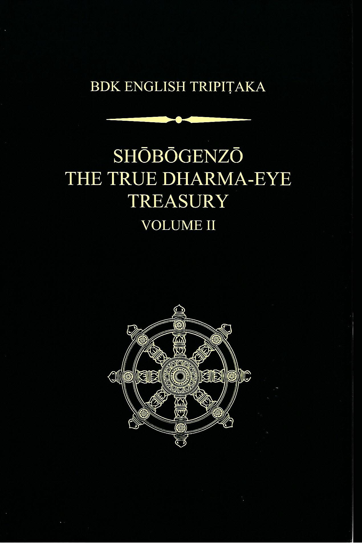 Shobogenzo Nishijima and Cross Volume 2 cover art