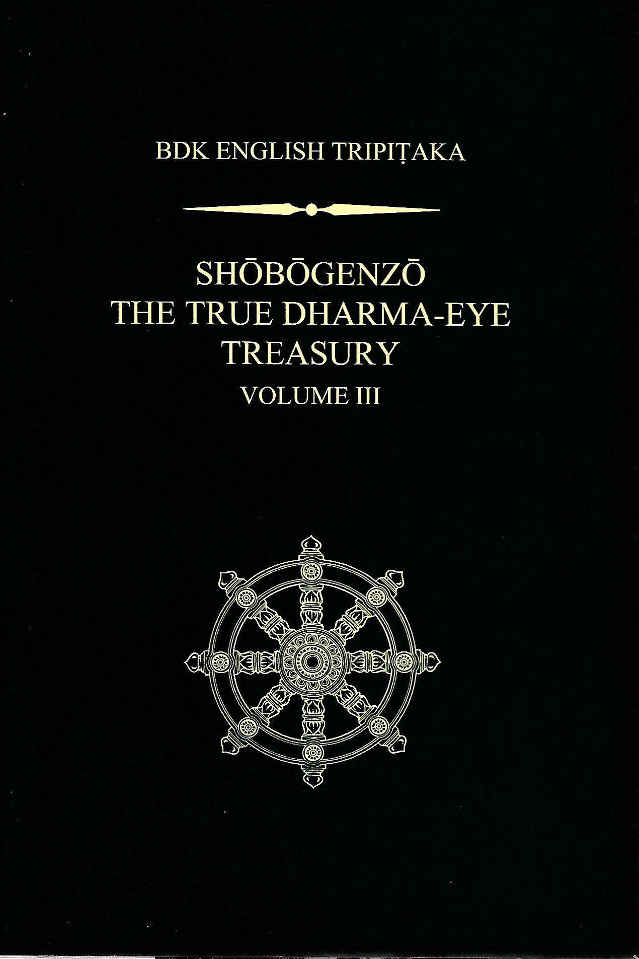 Shobogenzo Nishijima and Cross Volume 3 cover art
