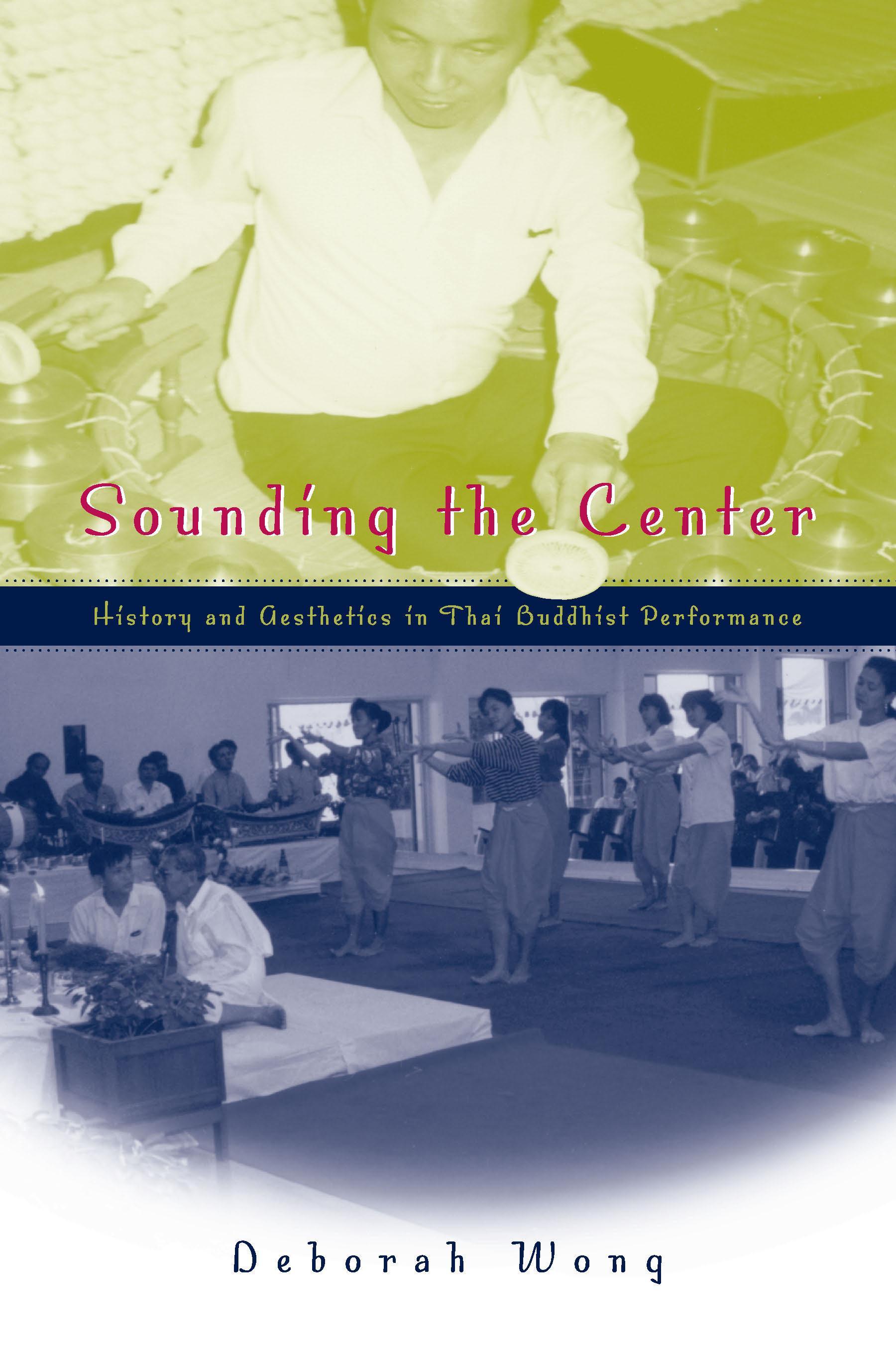Wong Sounding the Center cover art