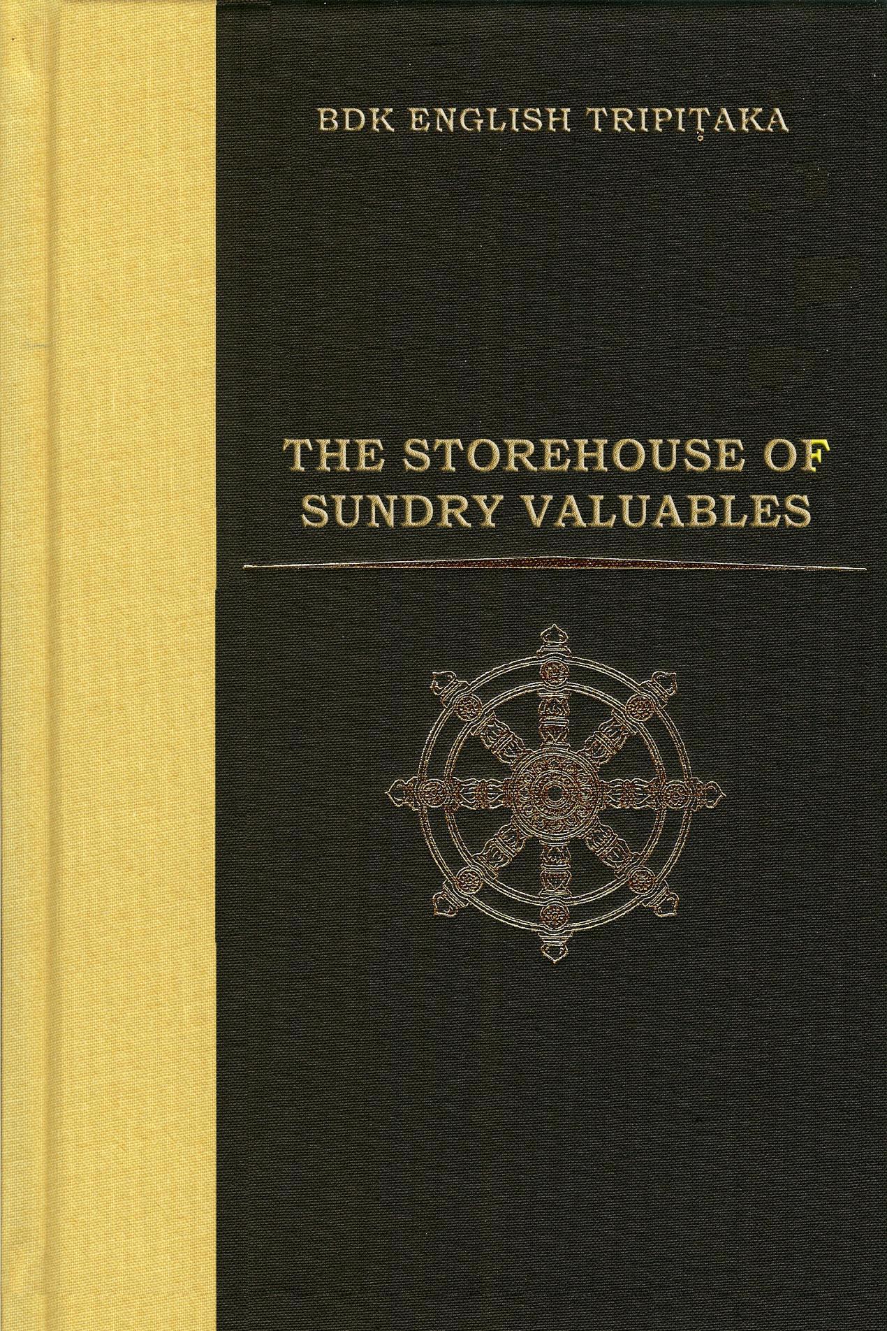 Storehouse of Sundry cover art