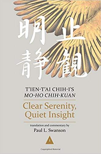 Swanson Zhiyi Clear Serenity cover art