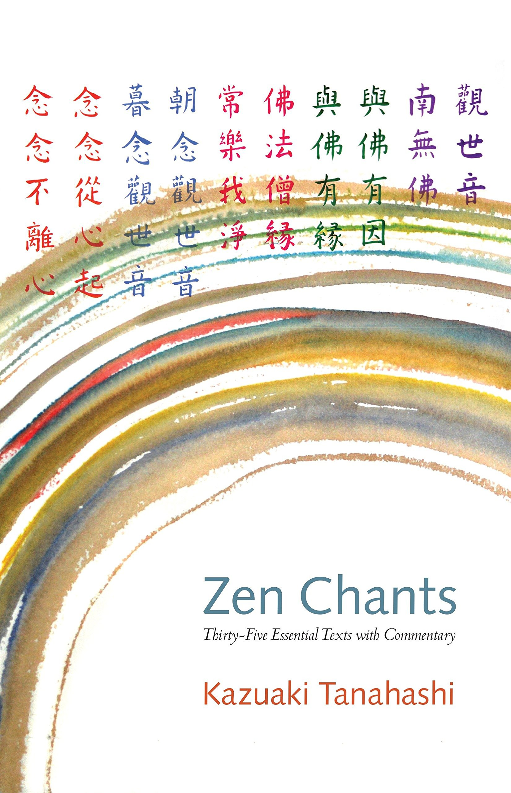 Tanahashi Zen Chants cover art