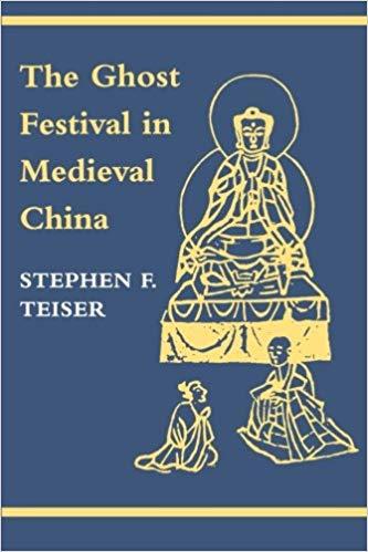 Teiser Ghost Festival cover art
